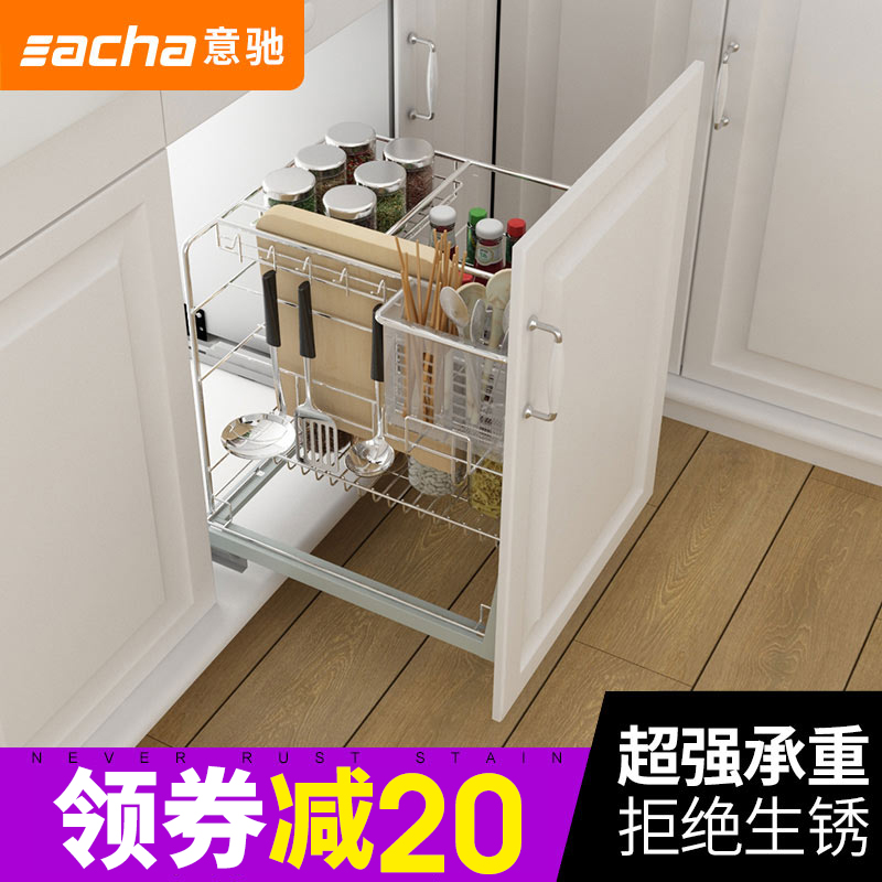 Italian chi 304 stainless steel dish rack kitchen cabinets baskets baskets damping kitchen seasoning dishes bowl basket basket racks