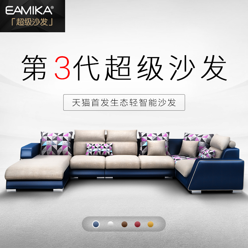 Italian mika [super] casual modern fabric sofa corner sofa a combination of customers custom s3