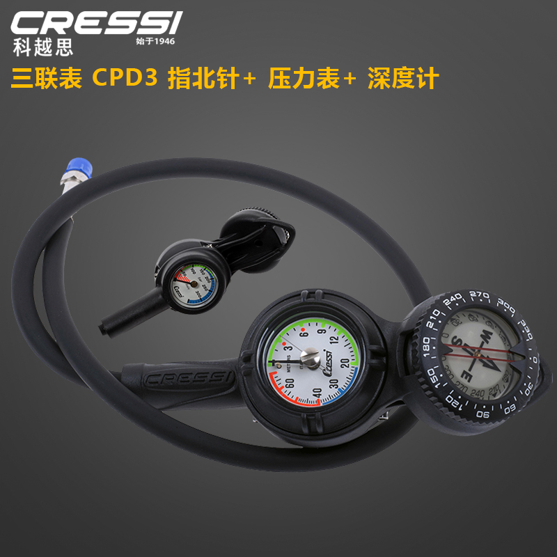 Italy cressi CPD3 scuba diving compass triple meter gauge depth gauge