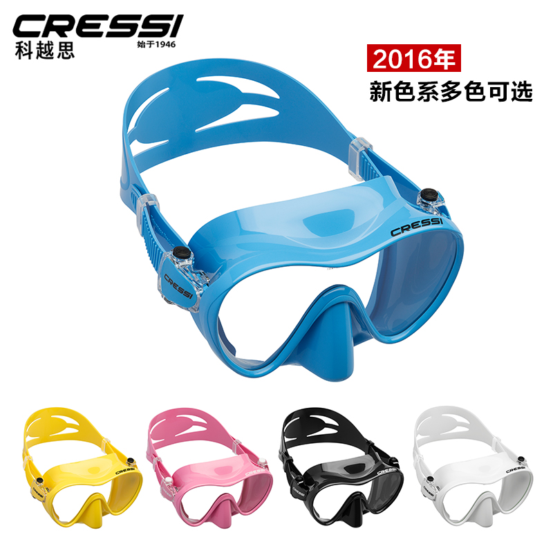Get Quotations · Italy cressi f1 professional diving mask snorkeling mirror 2015 new color equipment