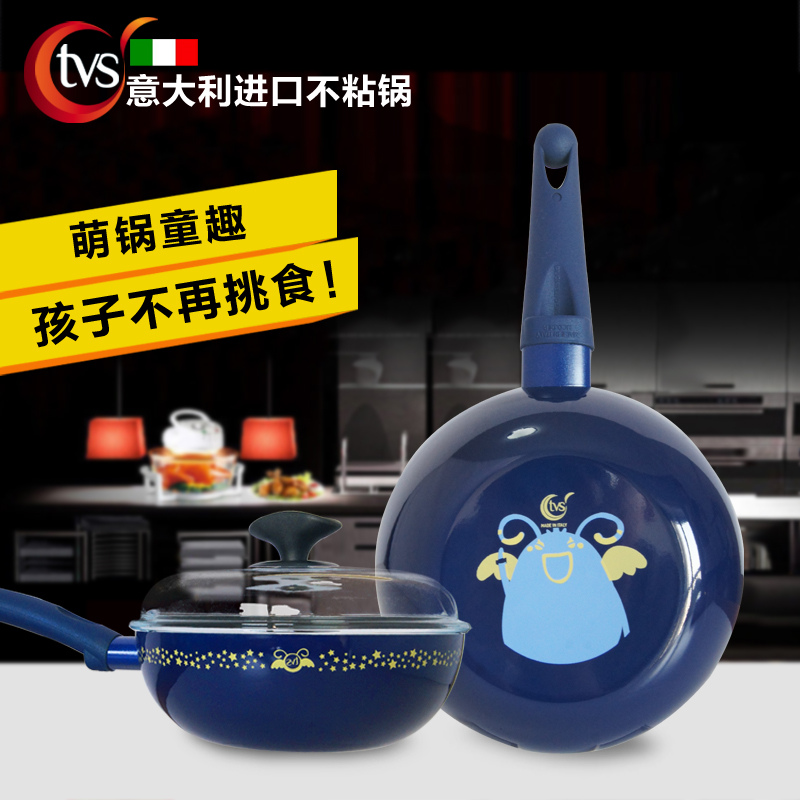 Italy imported myometrial cookware no fumes nonstick frying pan small frying pan 20cm cooker gas stove applicable