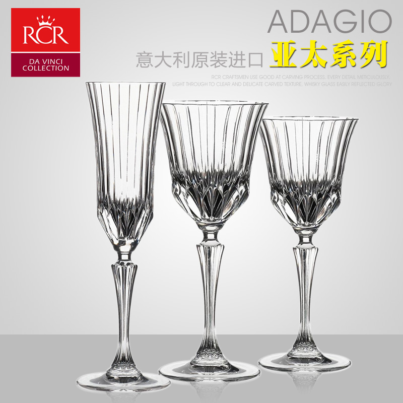 Italy imports rcr crystal glass tall wine glass of red wine cup red wine foreign wine glass cup spirits cup cocktail glass