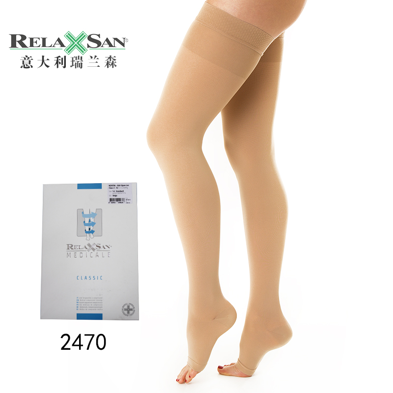 Italy rui lansen relaxsan imported elastic compression stockings M2470A two pressure stockings