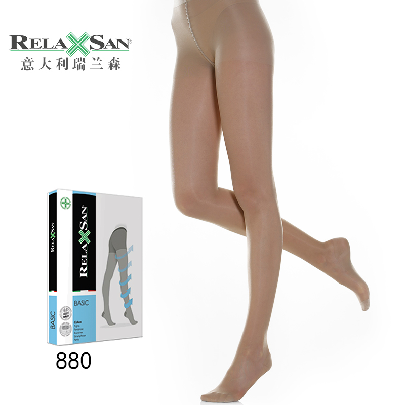 Italy rui lansen relaxsan imported pressure elastic stockings legs socks pressure socks 880 level