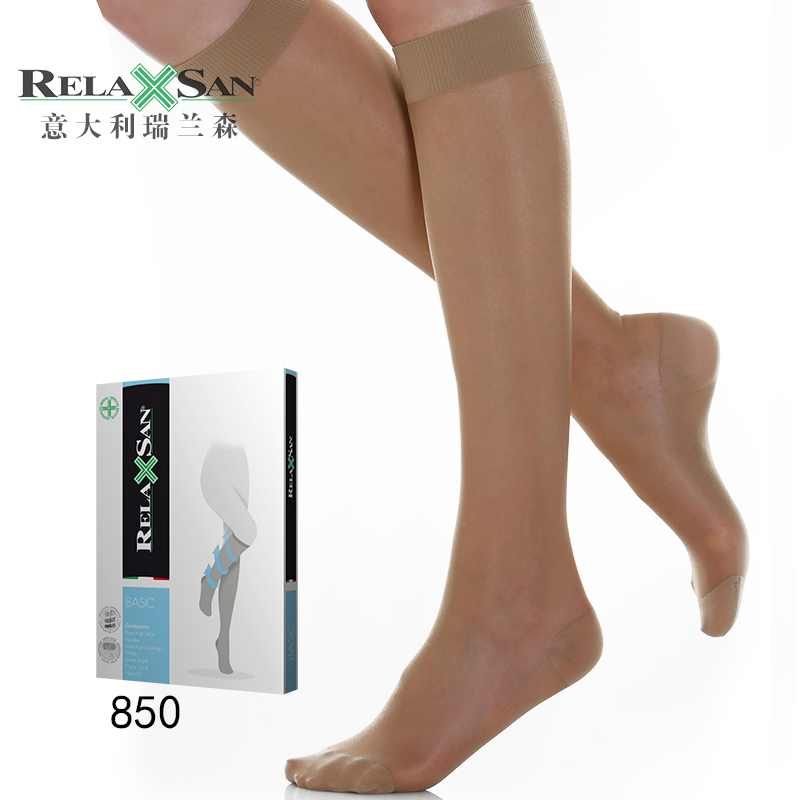 Italy rui lansen relaxsan imported pressure elastic stockings socks 850 level pressure prevention of type