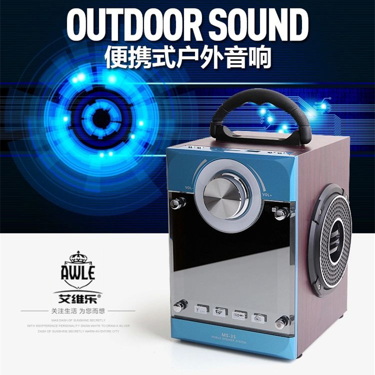 Ivy square dance music rechargeable portable outdoor bluetooth speaker card small stereo subwoofer portable player