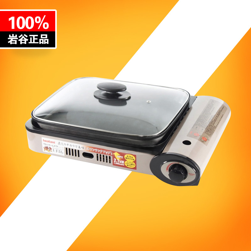 Iwatani cassette cookers portable barbecue meat windproof outdoor stoves gas stove gas stove zghp-1