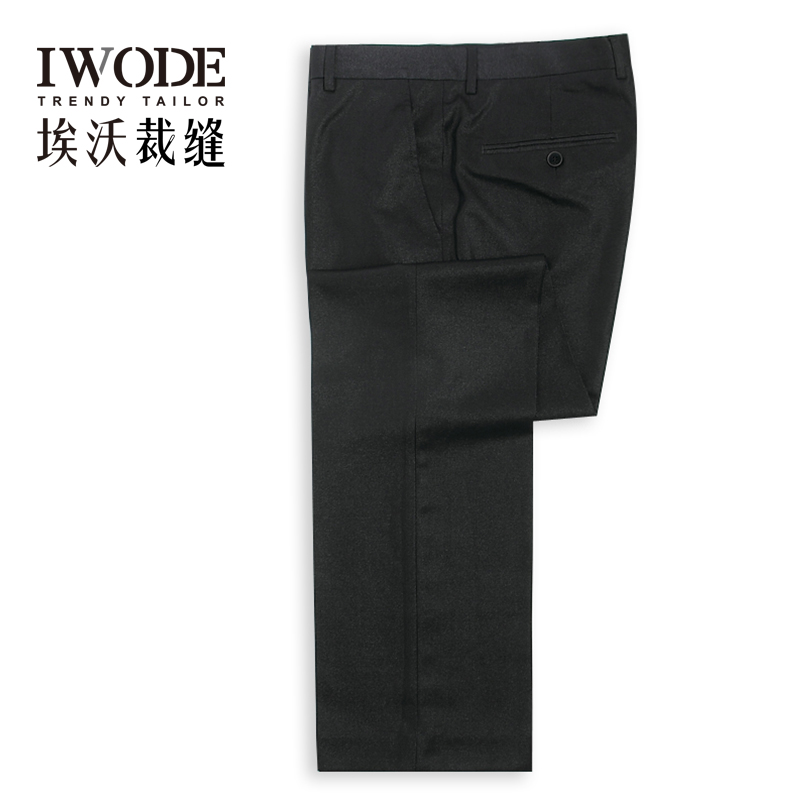 Iwode/evo new men's business suits slim comfortable summer thin trousers trousers korean version of casual customization