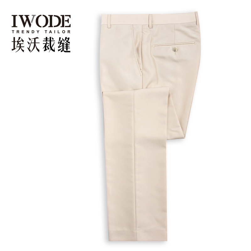 Iwode/evo summer new thin men's business suits trousers slim trousers korean version of casual customization