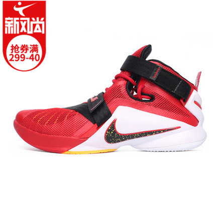 6f26ee426c2 Buy Ix ep mens nike lebron soldier soldier james 9 basketball shoes  749420-606-003 in Cheap Price on Alibaba.com