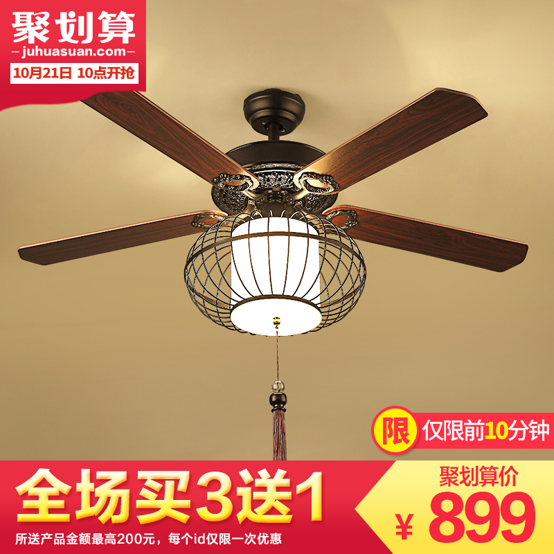 J new chinese modern living room dining fan lights ceiling study led chandelier european antique wrought iron birdcage lamps
