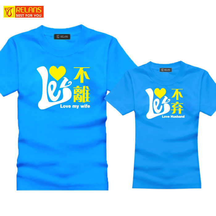 J1499 betray love personalized fashion printing male and female lovers cotton short sleeve t-shirt blue