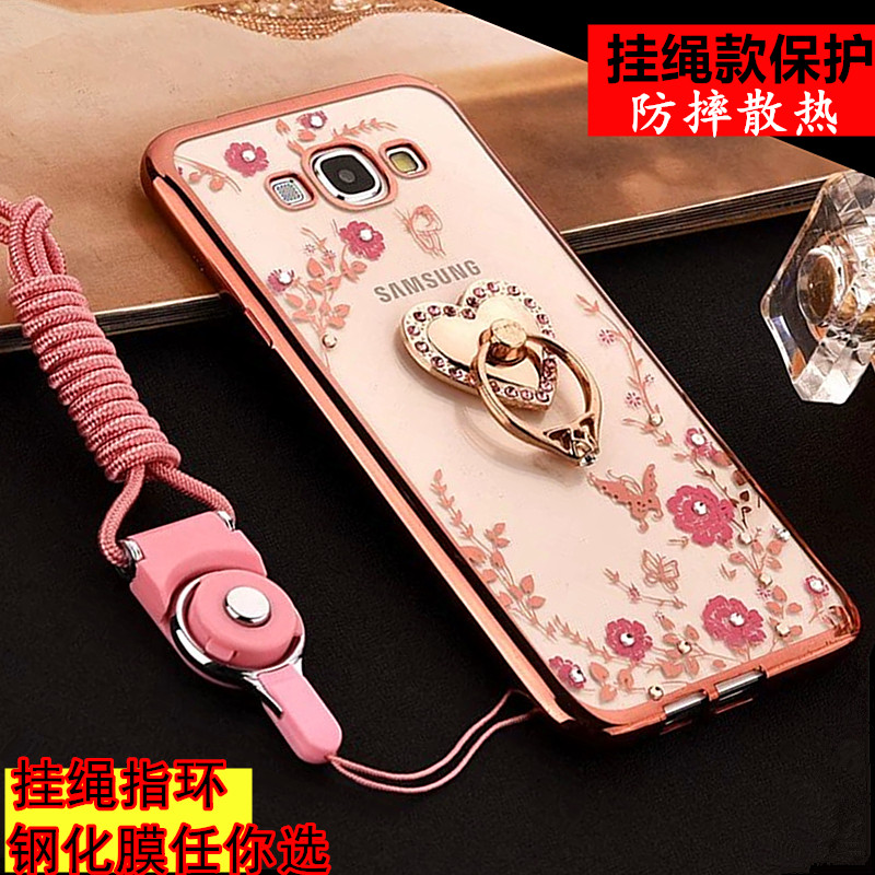 J76 sm-j7108 j7109 samsung mobile phone shell mobile phone sets thin J72016 water diamond drill shell soft silicone protective sleeve