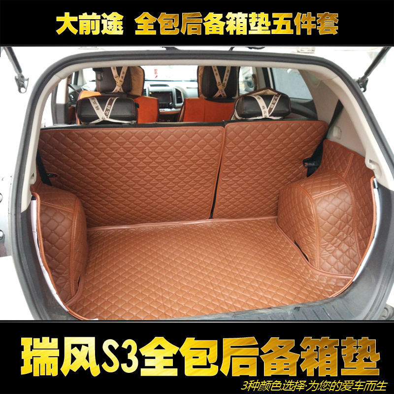 Jac refine s3 s2 dedicated the whole package wujiantao refine s3 trunk mat trunk mat trunk mat