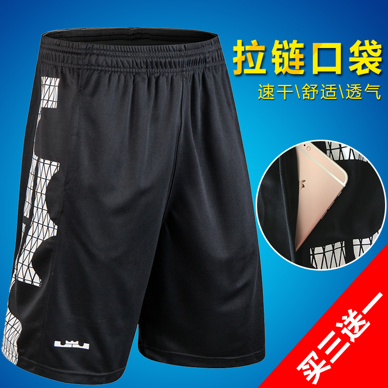 James wong logo commemorative section breathable summer basketball training pants fitness pants sports pants zipper pocket loose