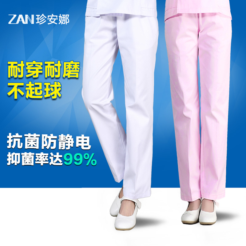 Jane anna white nurse pants elastic waist pants summer models large size men and women doctor nurse work pants free shipping