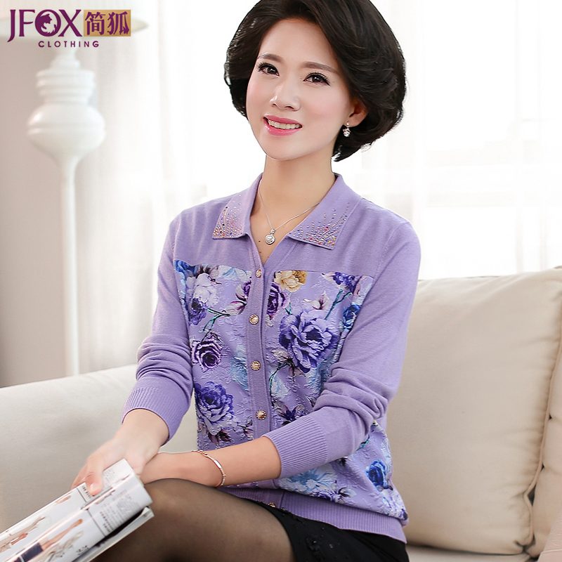 Jane fox middle-aged mother dress autumn sweater knit cardigan spring and autumn bottoming shirt middle-aged women's autumn long sleeve t-shirt roar of a tiger