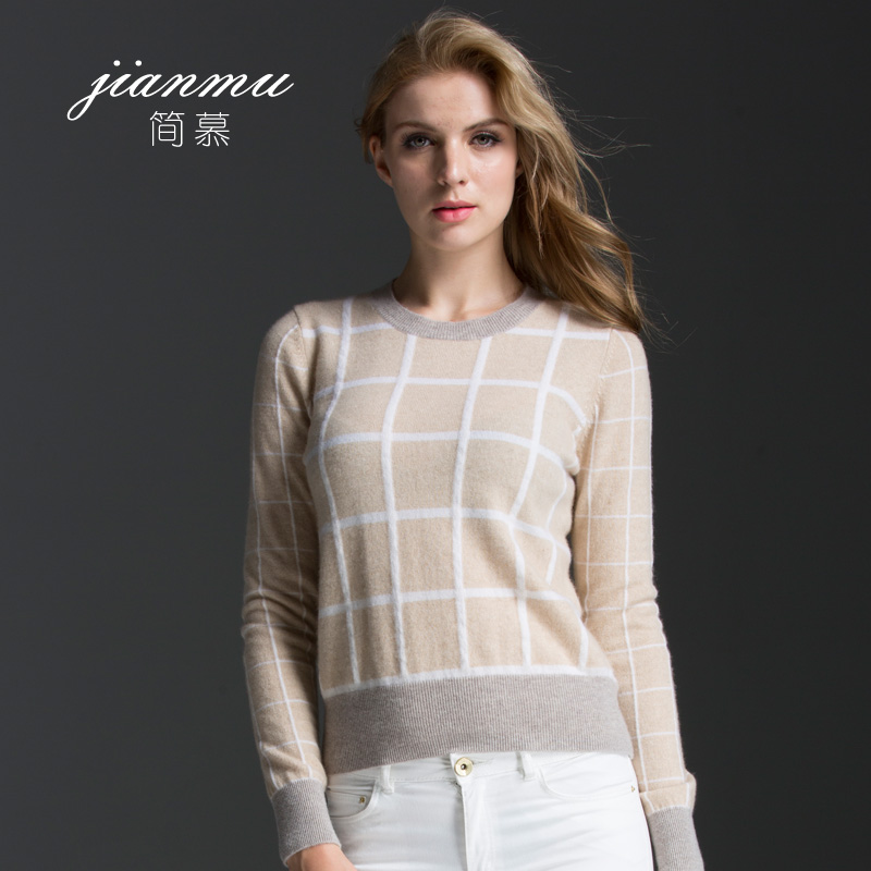China British Cashmere Sweaters, China British Cashmere Sweaters ...