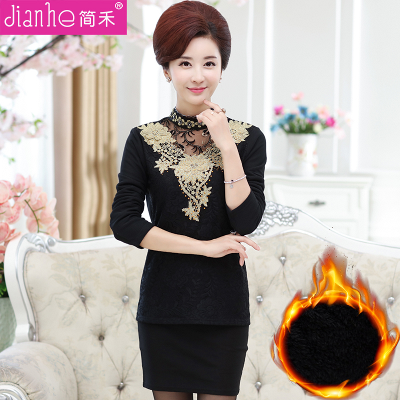 Jane wo middle-aged middle-aged women's autumn winter coat middle-aged mother dress long sleeve t-shirt plus thick velvet lace bottoming shirt female