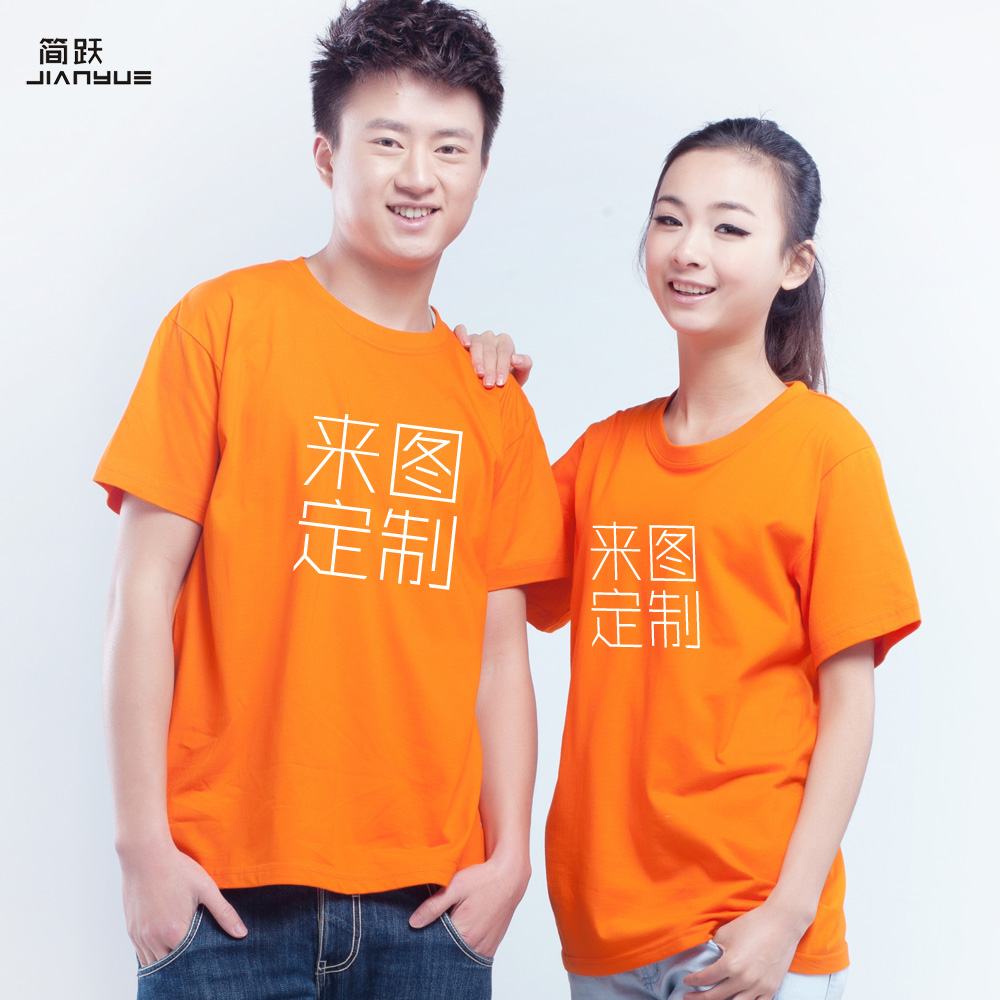 Jane yue sports class service custom t-shirts printed logodiy custom cotton short sleeve t-shirt shirt custom printing process