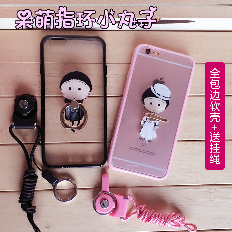 Japan and south korea silicone sleeve with lanyard apple iPhone6splus 6sp p couple phone shell mobile phone ring bracket shell