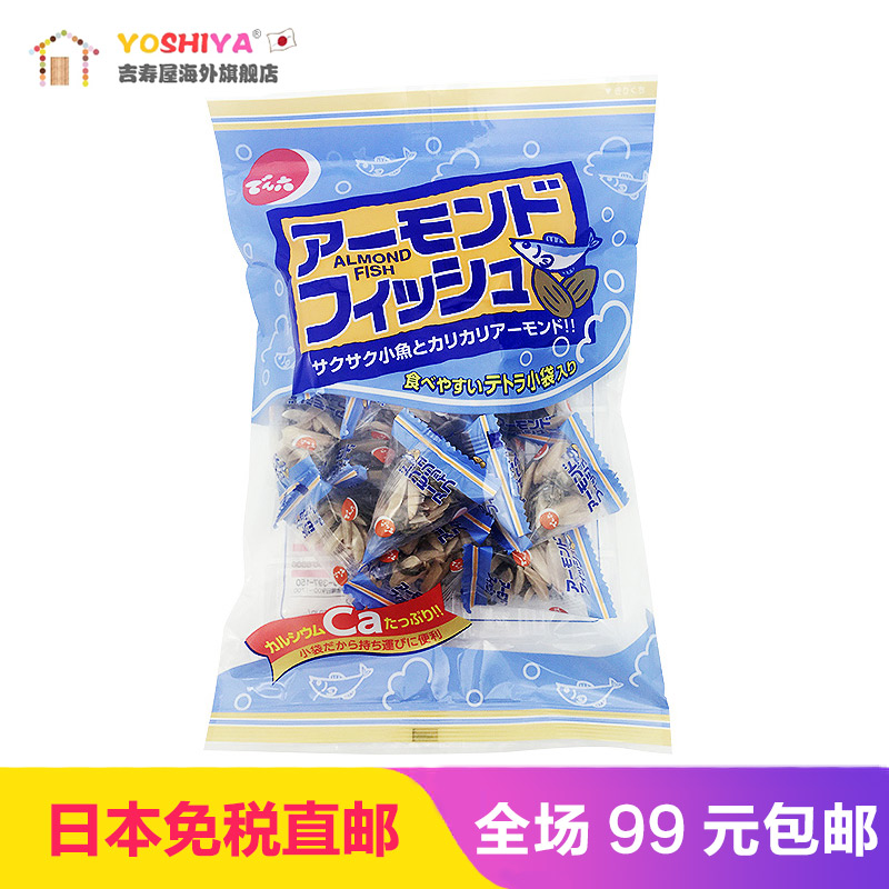 [Japan] direct mail imported snacks day six almonds 70g dried fish snacks calcium zinc baby snacks