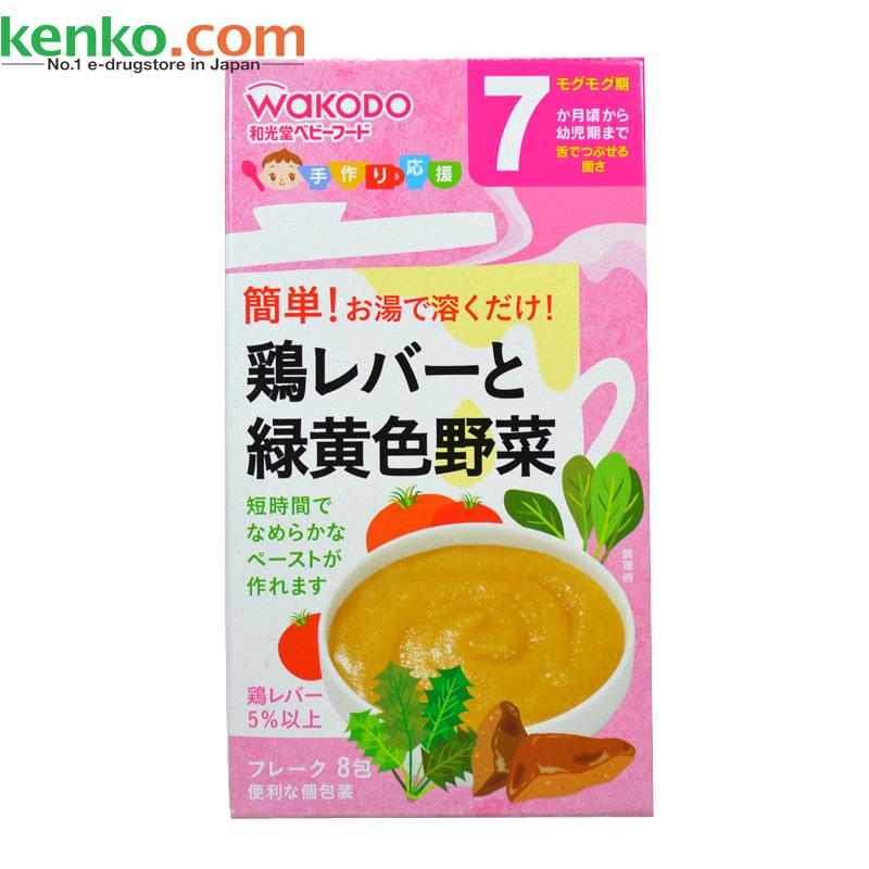 [Japan] direct mail wakodo infant nutrition food supplement liver with green and yellow vegetables mud 7 months from 8 Package