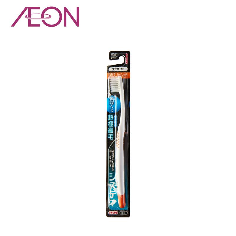 Japan imported lion systema fine tooth cleaning aeon ultra fine small brush soft bristle brush soft bristle tooth type