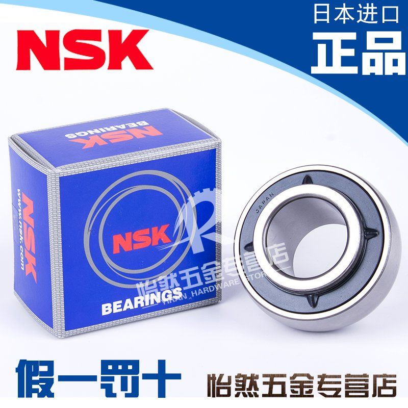 Japan imported nsk spherical bearings UC306D1 size 30*72*43 outside the arc spherical ball bearings