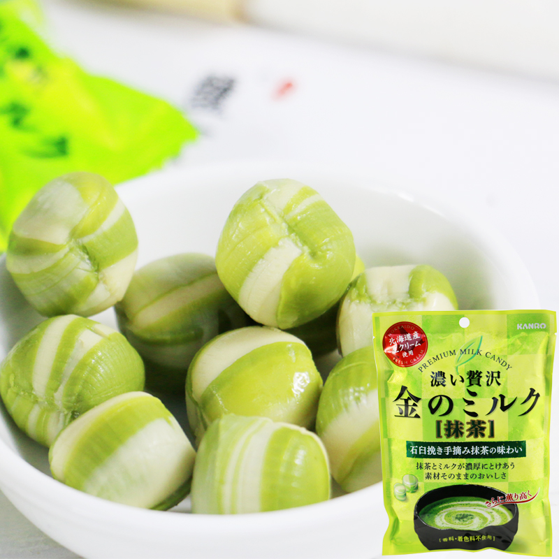 Japan imported snacks candy amritaalsoamreeta matcha green tea milk candy flavored hard candy 66g snack