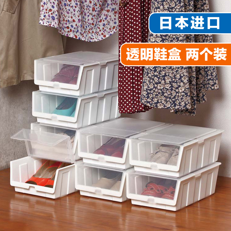 Japan imported transparent clamshell shoebox storage box drawer plastic storage box shoebox dust shoe storage box 2 installed