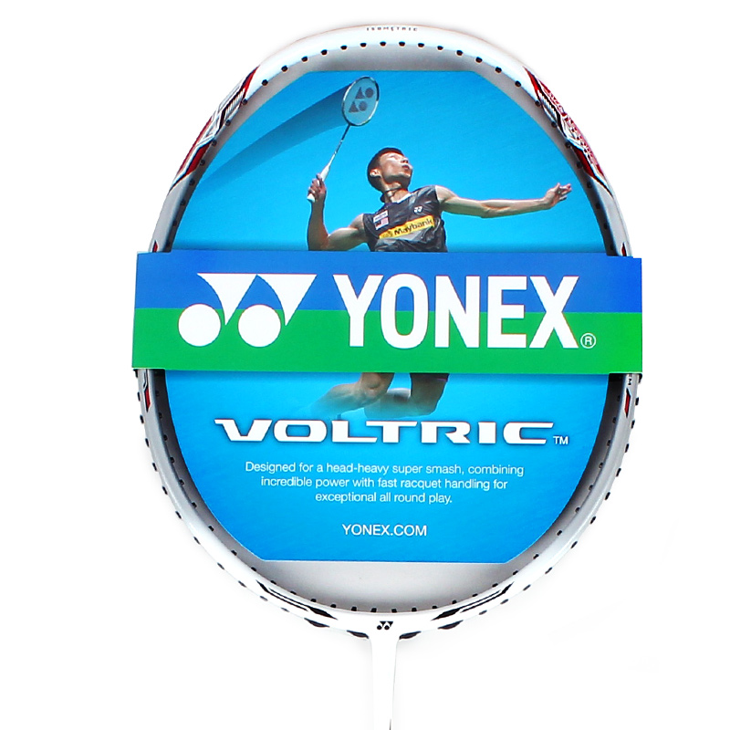 Japan imported yonex yonex yy genuine full carbon badminton racket badminton racket ultralight single men and women beat vt 55