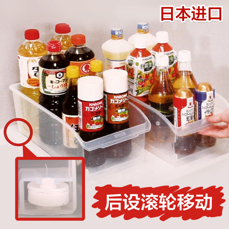 Japan imports fudogiken kitchen cabinet finishing plastic storage basket basket basket drawer storage box with a pulley