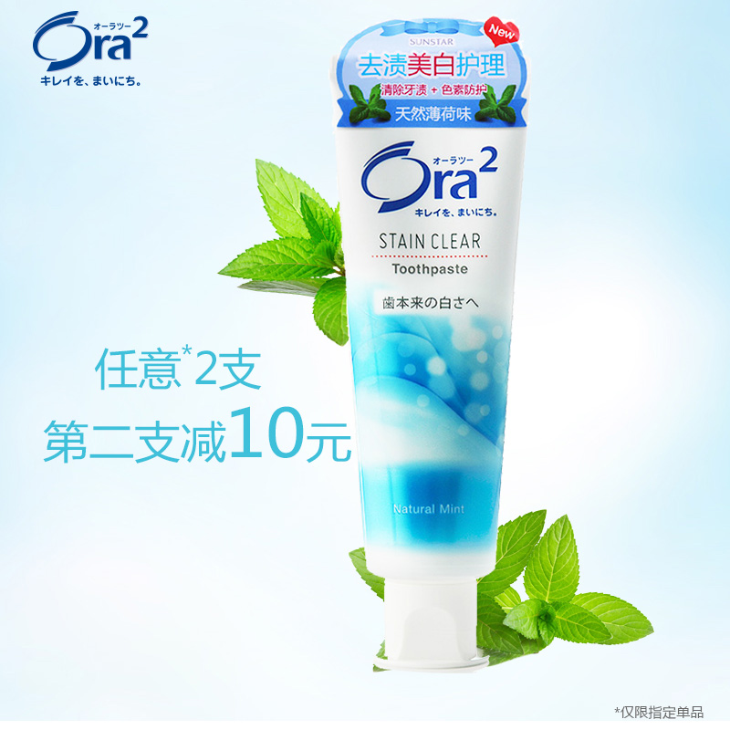 bd8eaebe173 Get Quotations · Japan imports ora2 hao yue tooth bright pale color of  natural mint toothpaste to remove smoke