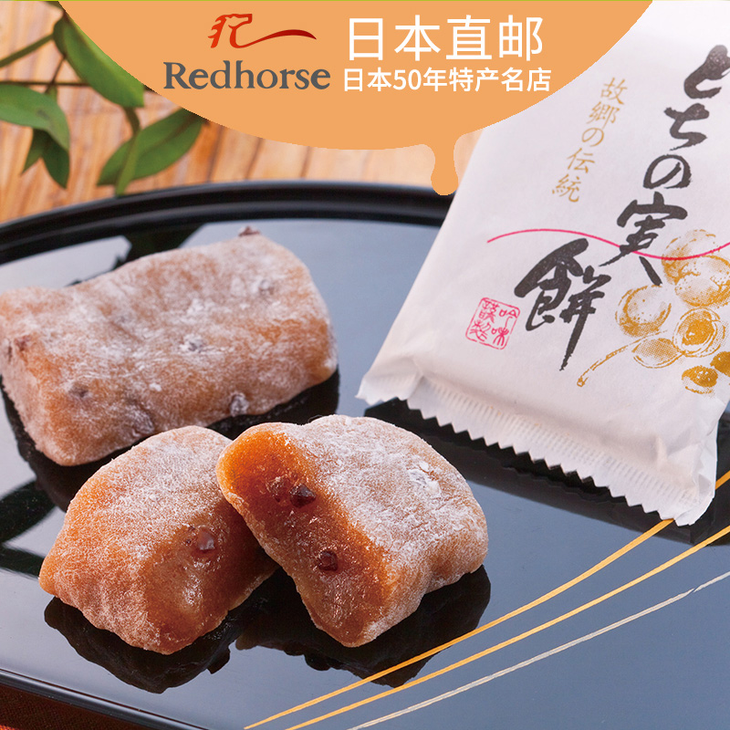 [Japan] japanese direct mail toyamaæ li department of black mountain specialty pastry snack traditional pastry cake gift box