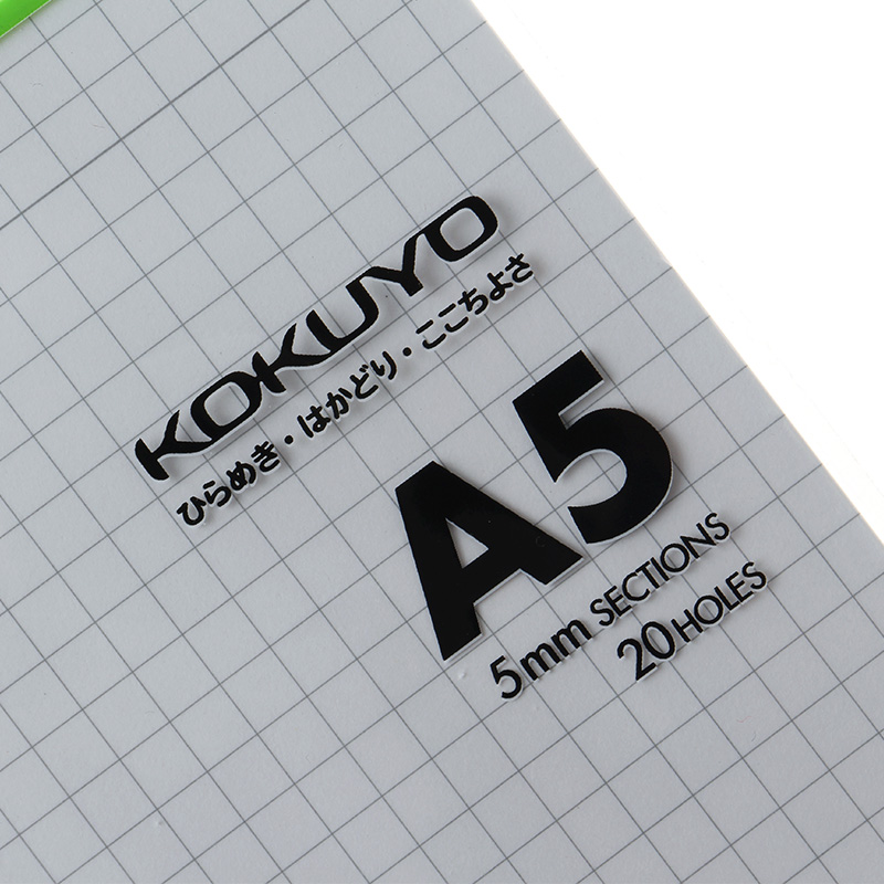 Japan kokuyo kokuyo | canpus stationery 5mm a5 leaflet for the core | 60 10æcheckered loose papers