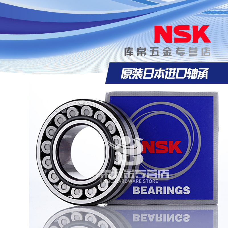 Japan nsk double row spherical roller bearings cam 22318 cde4 EAE4 k/w33 bearing c3 s11