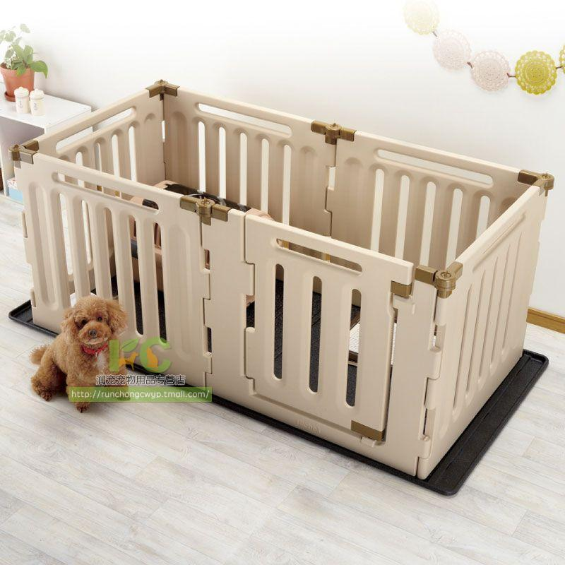 China Indoor Pet Fence, China Indoor Pet Fence Shopping Guide at ...
