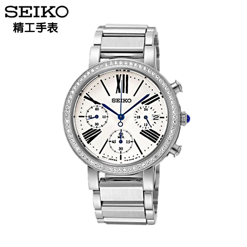 Japan seiko seiko genius steel quartz ladies watch business casual watches srw013j1