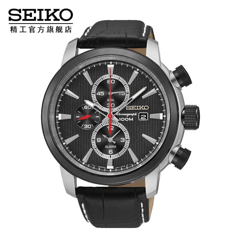Japan seiko seiko watches chronograph quartz male watch leather casual SNAF47J 2