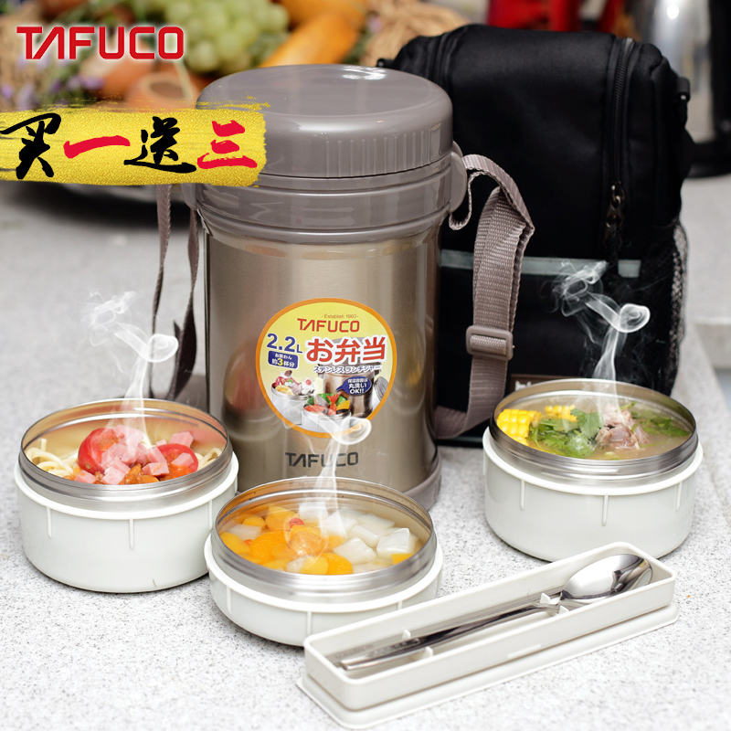 Japan tefo high 304 stainless steel insulation boxes stewing pot cooler 2 layer three layers can be heated