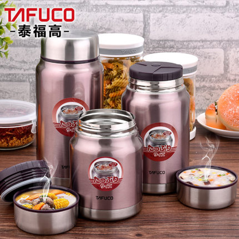 Japan tefo high stewing pot stew beaker stainless steel vacuum insulation home insulation cup smolder smoldering pot