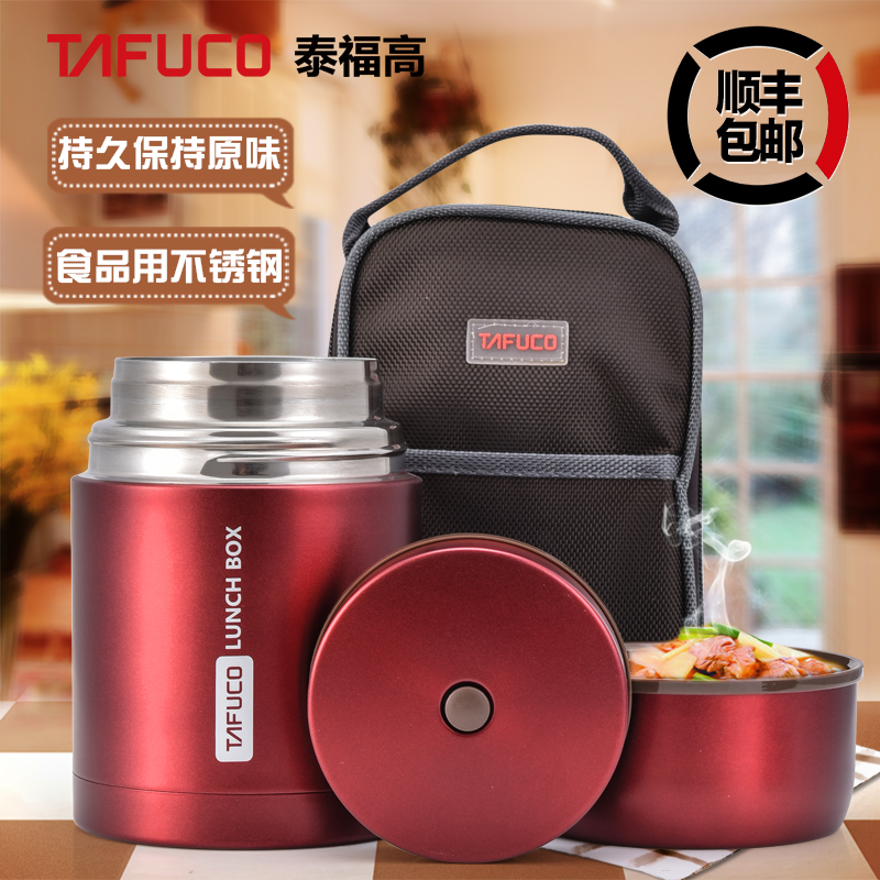 Japan tefo high vacuum insulation smoldering pot stainless steel single insulation boxes stewing pot of porridge buckets paul warm