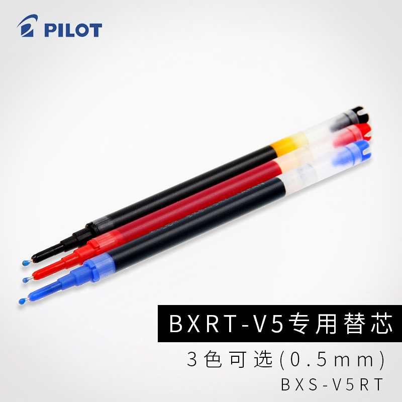 Japan tupper bxs-v5rt gel pen core exam test pen to write by applicable bxrt-v5 pens 0.5mm