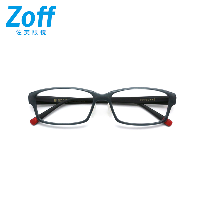 Japan zoff zuo fu consome box full frame myopia myopia frame glasses frame female eye frame male CS41002