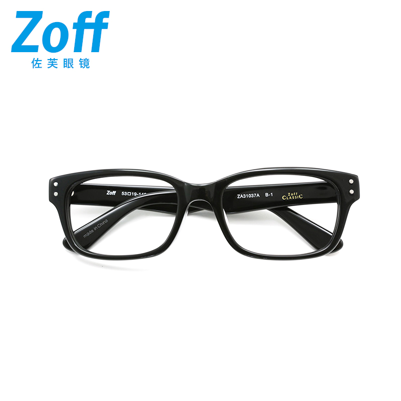Japan zoff zuo fu retro glasses box plate full frame glasses frame myopia frames for men and women ZA31037