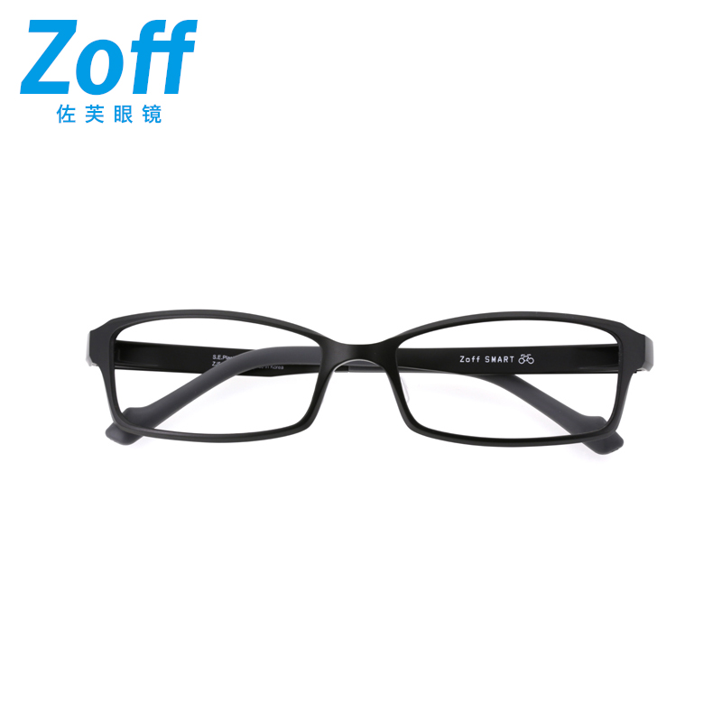 Japan zoff zuo fu smart glasses lightweight eyeglass frames for men and big box eye box frames for men and ZJ51002