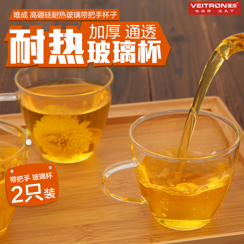 Japanese handmade cups with handles high temperature resistant transparent glass cup tea cup small cup small cup flower cup creative