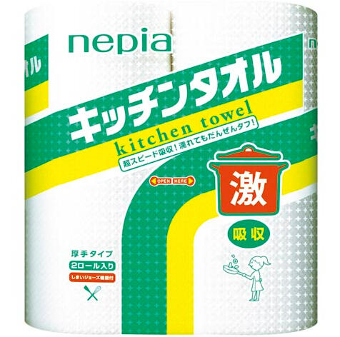 Japanese original nepia nepia suction absorbent kitchen paper jumbo towel super strong absorption green * volume 2