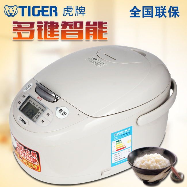 Japanese tiger rice cooker microcomputer intelligent booking cooker rice cooker tiger/tiger JAX-C15C 4-8 people